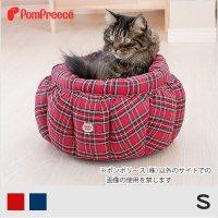 [ネコpom]ALL SEASON 猫カドラー パンプキンタータン Coolマット付き