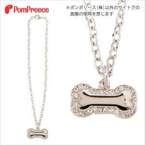 ダイヤボーン (小)ネックレス