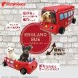 画像2: 2WAYカドラー イングランドバス (2)