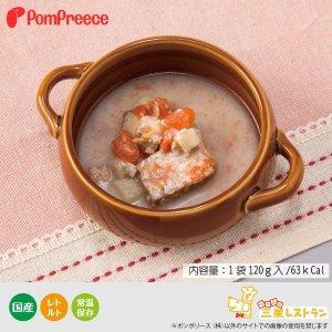 画像1: 豆乳石狩鍋サーモン入