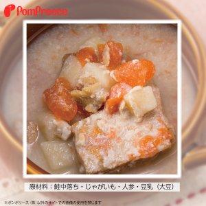 画像2: 豆乳石狩鍋サーモン入