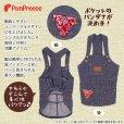 画像2: ジャンパースカート【2・3号】 (2)