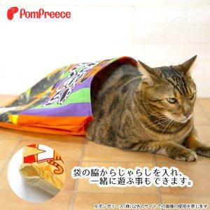 画像3: おやつ袋TOY カサカサポケット