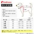 画像4: 中・大型犬用オス・メス兼用 メッシュ3WAYケアハーネス 【9号】