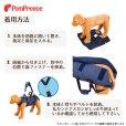 画像9: 中・大型犬用オス・メス兼用 メッシュ3WAYケアハーネス 【9号】