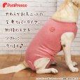画像3: 中大型犬用術後カバーオール 【6〜9号】