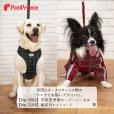 画像6: 中・大型犬用 持ち手クッション付きリード タータンチェック