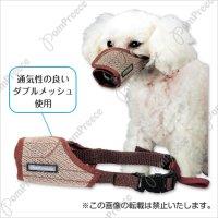 【お買い得】マナーマスク ナチュラルメッシュ 8〜9号